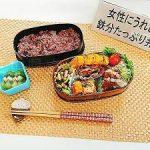 【家庭科】「第5回健康野菜たっぷり料理」グランプリ受賞!