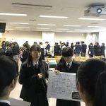 【茶道部】研修会