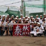 【硬式野球部】2020年 神戸高校野球部紹介Ⅱ【2年生 選手紹介編】