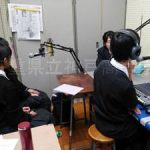 【放送部】鈴鹿ヴォイスFM「こちなん!!」4/16は入学おめでとうSP