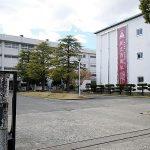 神戸高校創立百周年記念事業延期のお知らせ