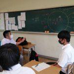 「鈴鹿学」三重県総合博物館のサポートを受けています
