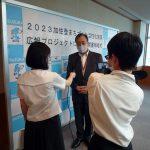 【放送部】鈴鹿ヴォイスFM「こちなん!!」7/23は加佐登まちづくり活性化