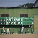 【硬式野球部】 2020年 秋大 地区予選二次1回戦 VS白子