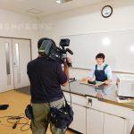【家庭科】9月2日(水)CBCテレビ「チャント」のコーナーで紹介されます!