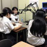 【放送部】鈴鹿ヴォイスFM「こちなん!!」2/11はバレンタイントーク女子編