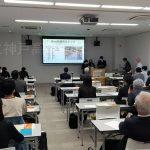 「鈴鹿学」みえむ未来創成フォーラム2020「学校と地域連携」で発表しました