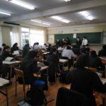 「鈴鹿学」1年生の探究活動でクラス発表を行いました