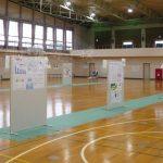 「鈴鹿学ポスター展」を延期します