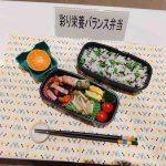 【家庭科】「第7回健康野菜たっぷり料理」グランプリ受賞!