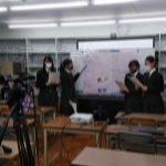 【鈴鹿学/課題研究】みえ探究フォーラム2020に参加しています