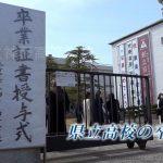【放送部】三重テレビ「Mieライブ」に出演します(3/24)