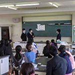 神戸小学校で実験授業を行いました
