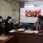 【放送部】鈴鹿ヴォイスFM「こちなん!!」4/29は大道芸人の加藤みきおさん