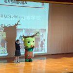 【鈴鹿学】三菱みらい育成財団の助成校に採択されました