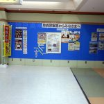 【鈴鹿学】鈴鹿ハンターで交通事故防止を啓発するポスターを展示しています