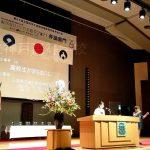 【放送部×鈴鹿学】第45回全国高総文祭弁論部門に出場しました