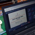 【鈴鹿学】1年生の探究活動「プレすず」をオンラインで行いました