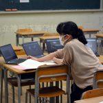 【鈴鹿学】オンラインで班活動を行いました
